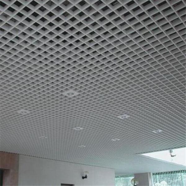 Acoustic Suspended Ceiling Tiles In Uae Fonnov